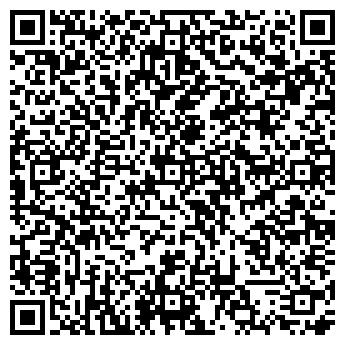 QR-код с контактной информацией организации Фирс, ООО