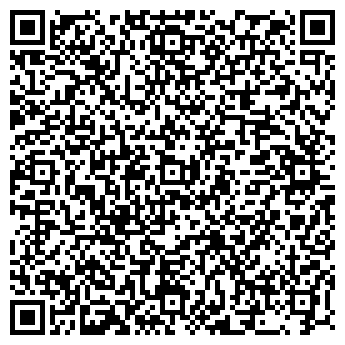 QR-код с контактной информацией организации Стил Роуд, СООО