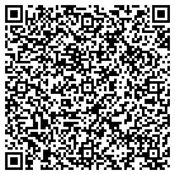 QR-код с контактной информацией организации I-trans (Ай транс), ТОО