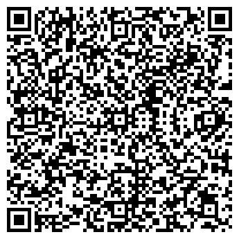 QR-код с контактной информацией организации Раладос, УП