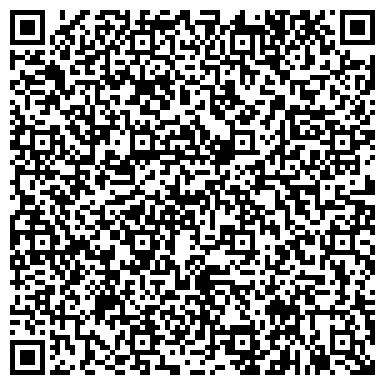 QR-код с контактной информацией организации Транс Карго Интернешнл (ТКИ-Астана), ТОО