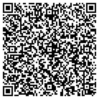 QR-код с контактной информацией организации Анкон, ООО