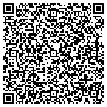 QR-код с контактной информацией организации Белюртранс, ОДО