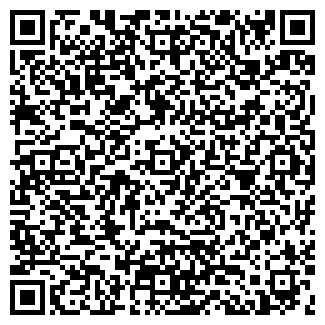 QR-код с контактной информацией организации Тода, ОДО