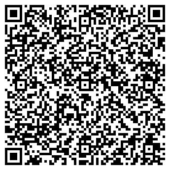 QR-код с контактной информацией организации ТрансАвиаСервис, ООО