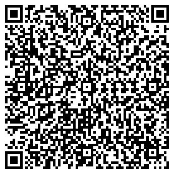 QR-код с контактной информацией организации Амадант, ОДО