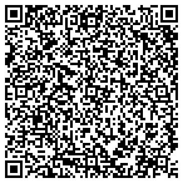 QR-код с контактной информацией организации Кемикал Логистик, ТОО