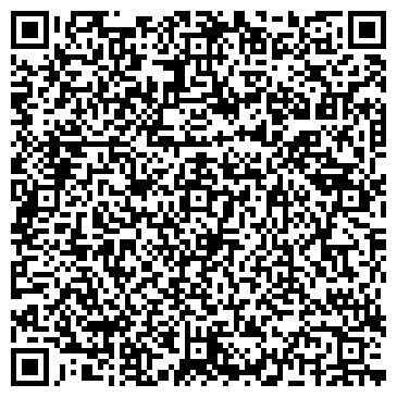 QR-код с контактной информацией организации ИРБИС-1, транспортно-экспедиторская компания, ТОО