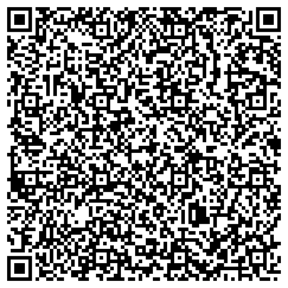 QR-код с контактной информацией организации Ref Cargo Trans (Реф Карго Транс), ТОО