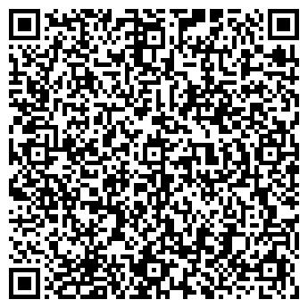 QR-код с контактной информацией организации Белтаможсервис, РУП