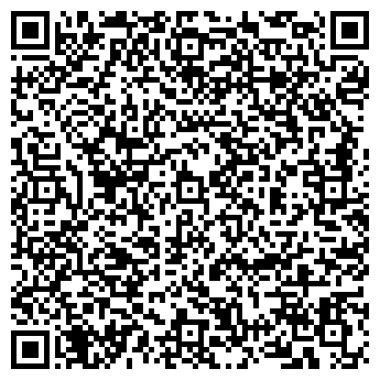 QR-код с контактной информацией организации АРД-Импорт, ООО