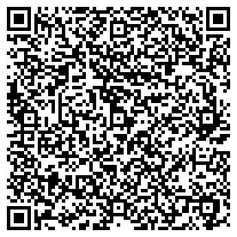 QR-код с контактной информацией организации Честное слово, ОДО