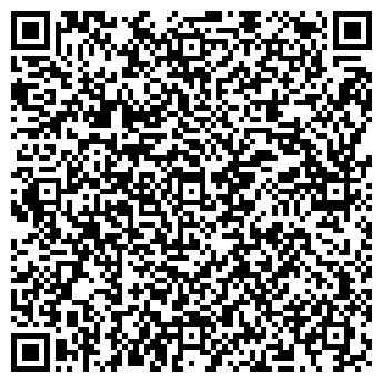 QR-код с контактной информацией организации Юртэкс-Нар, ЧУП