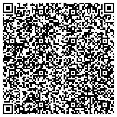 QR-код с контактной информацией организации Geologistics ca service (Геологистикс ка сервис), экспедиторская компания, ТОО