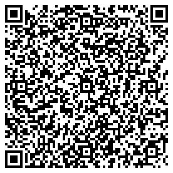 QR-код с контактной информацией организации Харака-Барака, ИП