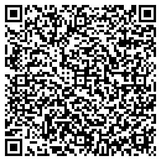 QR-код с контактной информацией организации ДТЛ перевозки