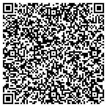 QR-код с контактной информацией организации Arken-Logist (Аркен-Логист), ТОО