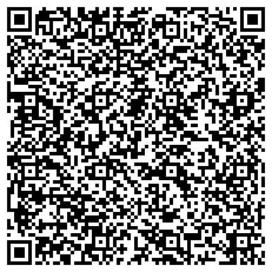 QR-код с контактной информацией организации Меридиан Алма, транспортно-экспедиторская компания, ТОО