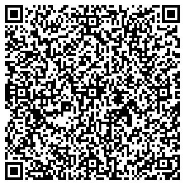 QR-код с контактной информацией организации Star Trans (Стар Транс), ТОО