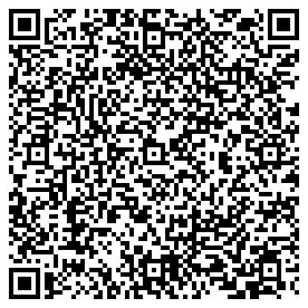 QR-код с контактной информацией организации Ак Жол, ТОО