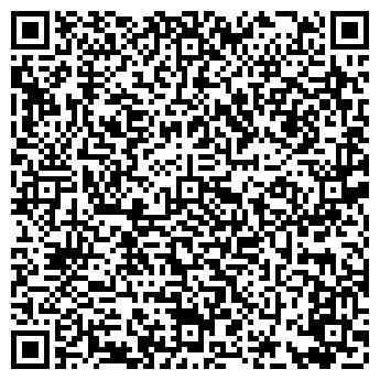 QR-код с контактной информацией организации К-Трансгрупп, ТОО