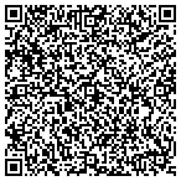 QR-код с контактной информацией организации Огем, ТОО