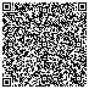 QR-код с контактной информацией организации Maer Company (Маер Компании), ТОО