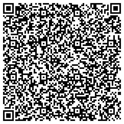 QR-код с контактной информацией организации Asian Synergy Logistics (Азиан Синерги Логистикс), ТОО