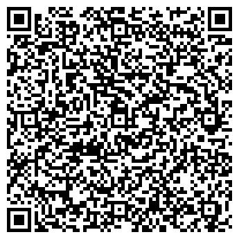 QR-код с контактной информацией организации Белкрахмалопродукт