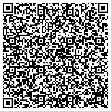 QR-код с контактной информацией организации ТЖС Транс (TJS Trans), ТОО