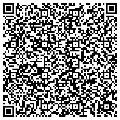 QR-код с контактной информацией организации Данзас СПА, Представительство