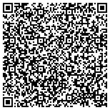 QR-код с контактной информацией организации Sayahat trans service kz (Саяхат транс сервис кз), ТОО