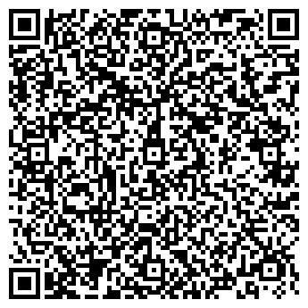 QR-код с контактной информацией организации Облдорпроект КУП