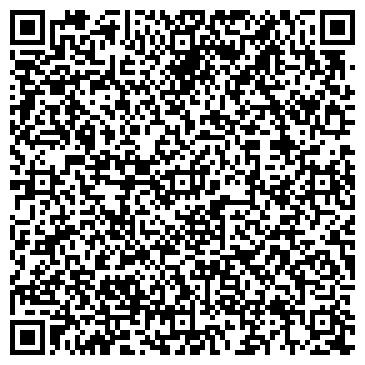 QR-код с контактной информацией организации Транс-Гарант, ТОО