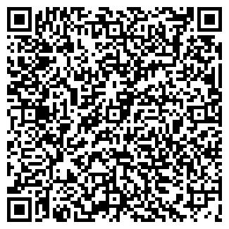 QR-код с контактной информацией организации Эра и К, ТОО