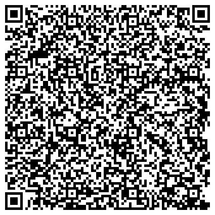 QR-код с контактной информацией организации Express mobile logistics (Експресс мобайл логистикс), транспортно-экспедиторская компания, ТОО