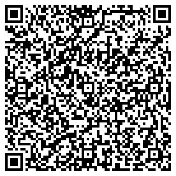QR-код с контактной информацией организации Воэкс Компания, ТОО