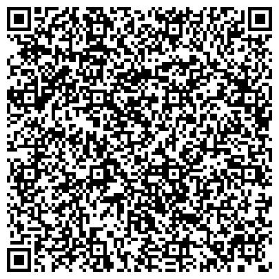 QR-код с контактной информацией организации Chingiz Khan trans agency (Чингиз Хан транс агенс), ТОО