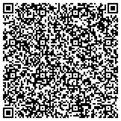 QR-код с контактной информацией организации АЛЬЯНС-ТРАНС JSC, транспортно-экспедиторская компания, ТОО