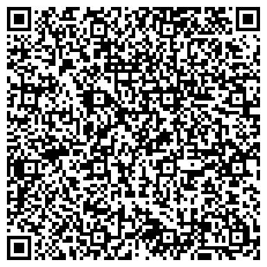 QR-код с контактной информацией организации Baltic Grain House (Балтик Грэйн Хауз), ТОО