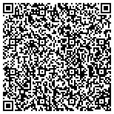 QR-код с контактной информацией организации Trans region (Транс режион), ТОО