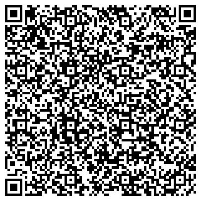 QR-код с контактной информацией организации Максима Логистикс Казахстан, ТОО