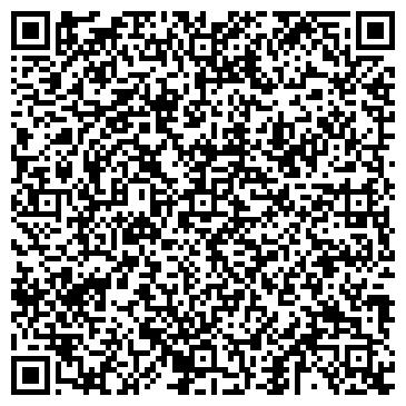 QR-код с контактной информацией организации Эверест брок, ТОО