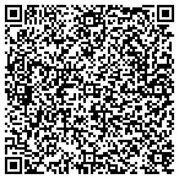 QR-код с контактной информацией организации ORK Logistiks (OPK Логистик), ТОО