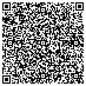 QR-код с контактной информацией организации БатысКеденСервис, ТОО