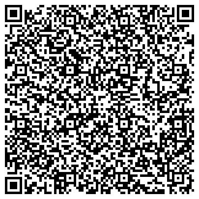 QR-код с контактной информацией организации Reut Trans Logistic (Реут Транс Логистик), ТОО