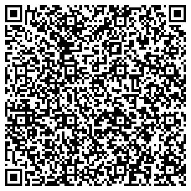 QR-код с контактной информацией организации Express Кеден Сервис, ТОО