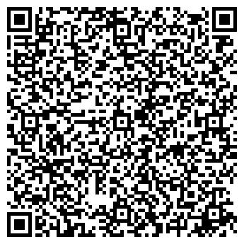 QR-код с контактной информацией организации СервисТА, ООО
