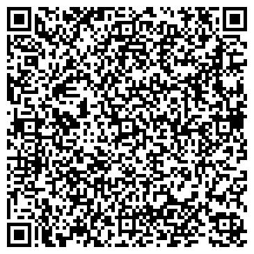 QR-код с контактной информацией организации Байтерек Брок, ТОО