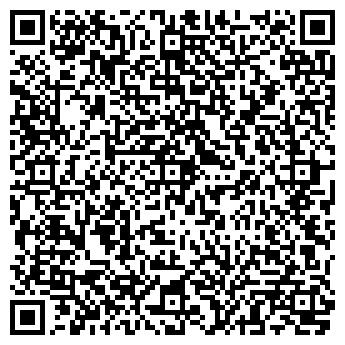 QR-код с контактной информацией организации Азия Кеден Сервис, ТОО